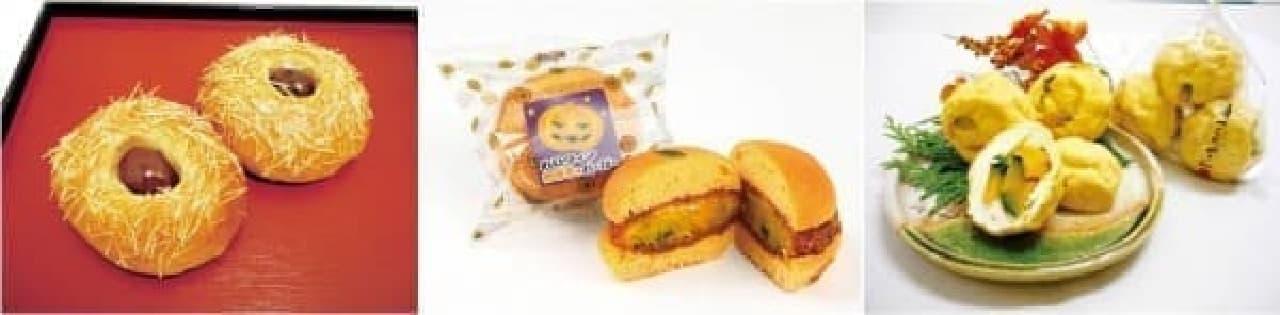 左から、ガリガリイガグリ、ハロウィンかぼちゃバーガー、  かぼちゃがんも(3個入り)