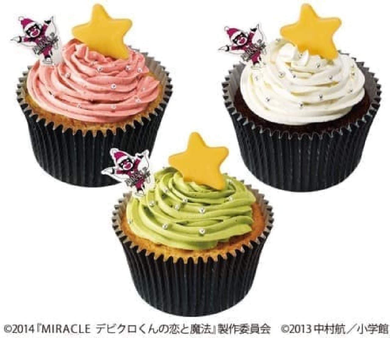 オトナカワイイ「N.Y.カップケーキ」に、クリスマス限定フレーバー