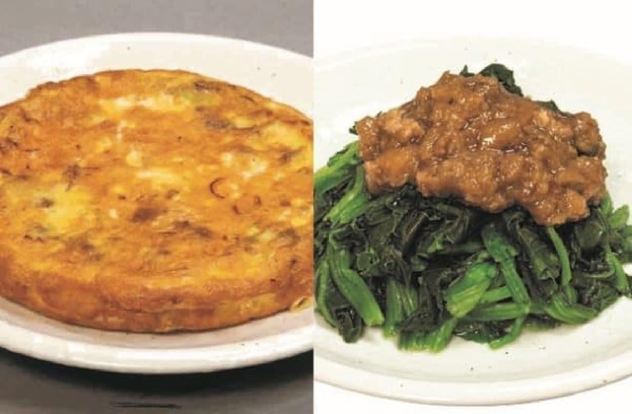台湾風オムレツ(左)、青菜のミンチソースがけ