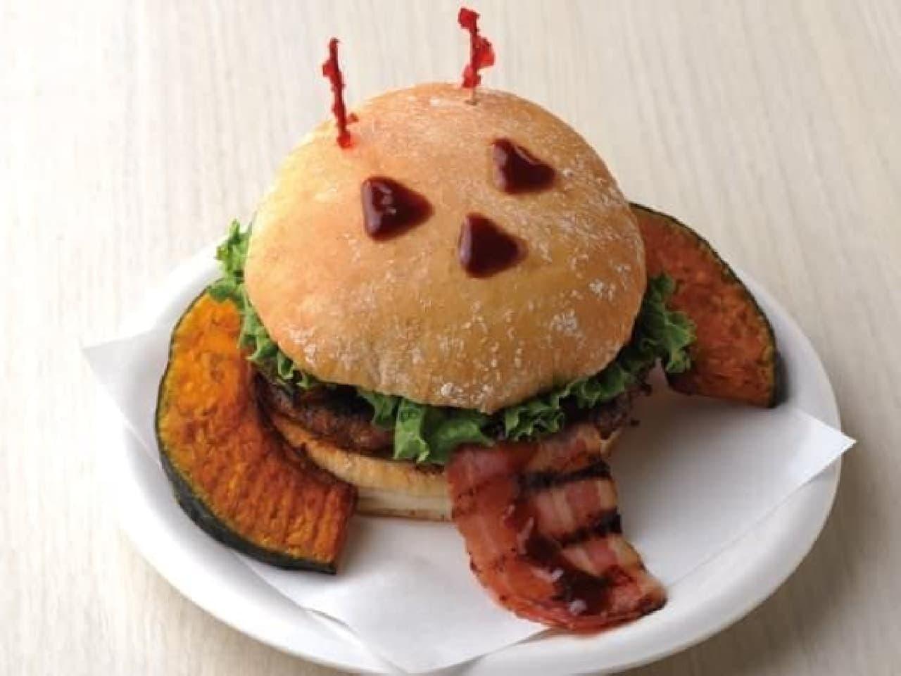 トリック・オア・パンプキンバーガー!?