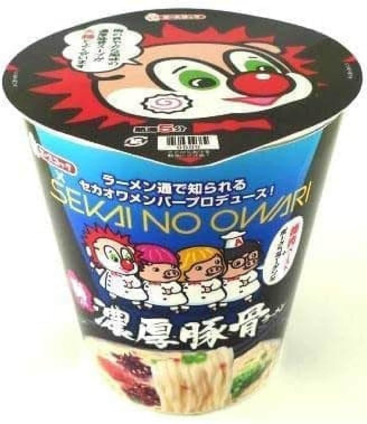 セカオワメンバーがカップ麺をプロデュース!