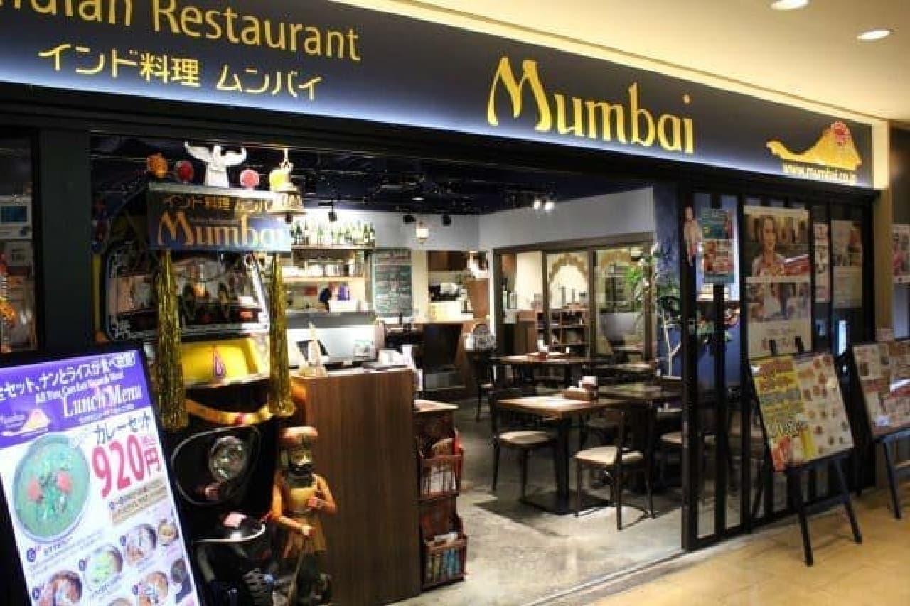 ムンバイ丸の内店