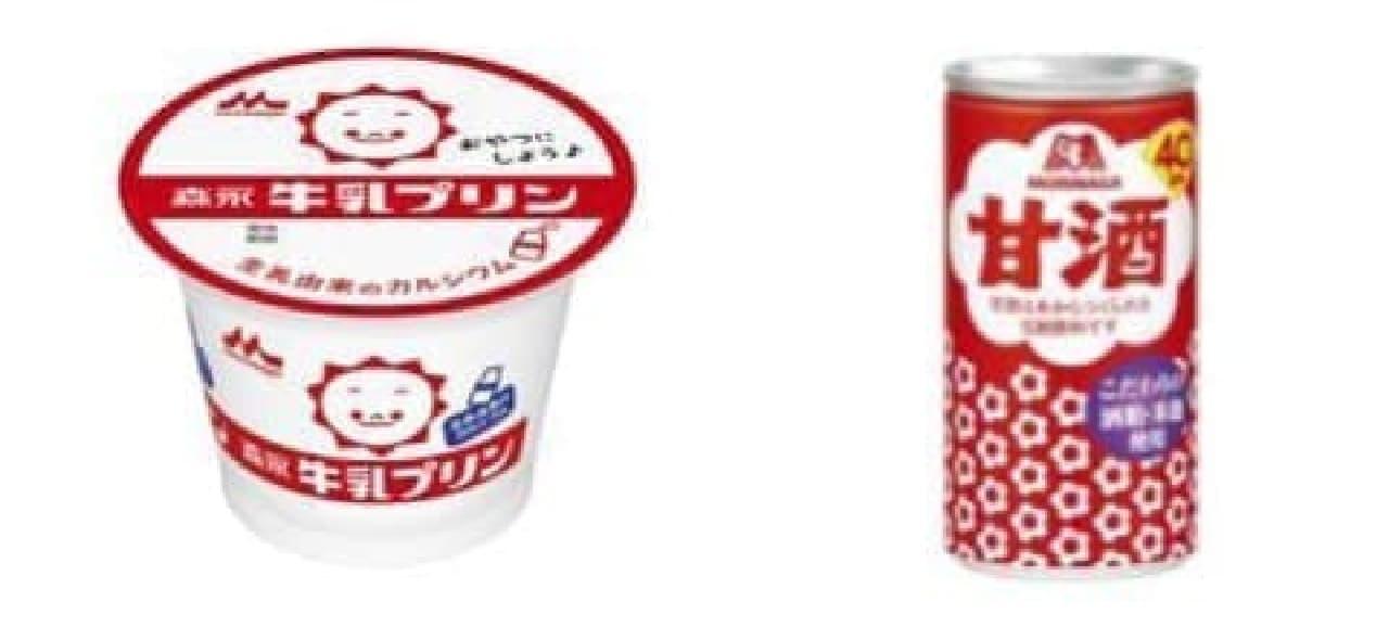 森永牛乳プリン(左)と森永甘酒(右)がコラボ