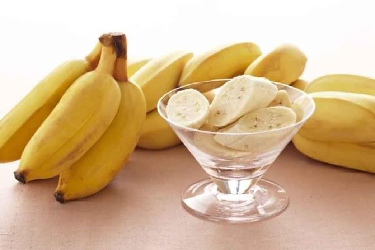 フルーティーなデザート系バナナはいかが?