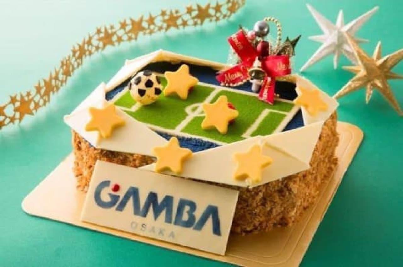 サポーターは必食!? ガンバ大阪の X'mas ケーキ