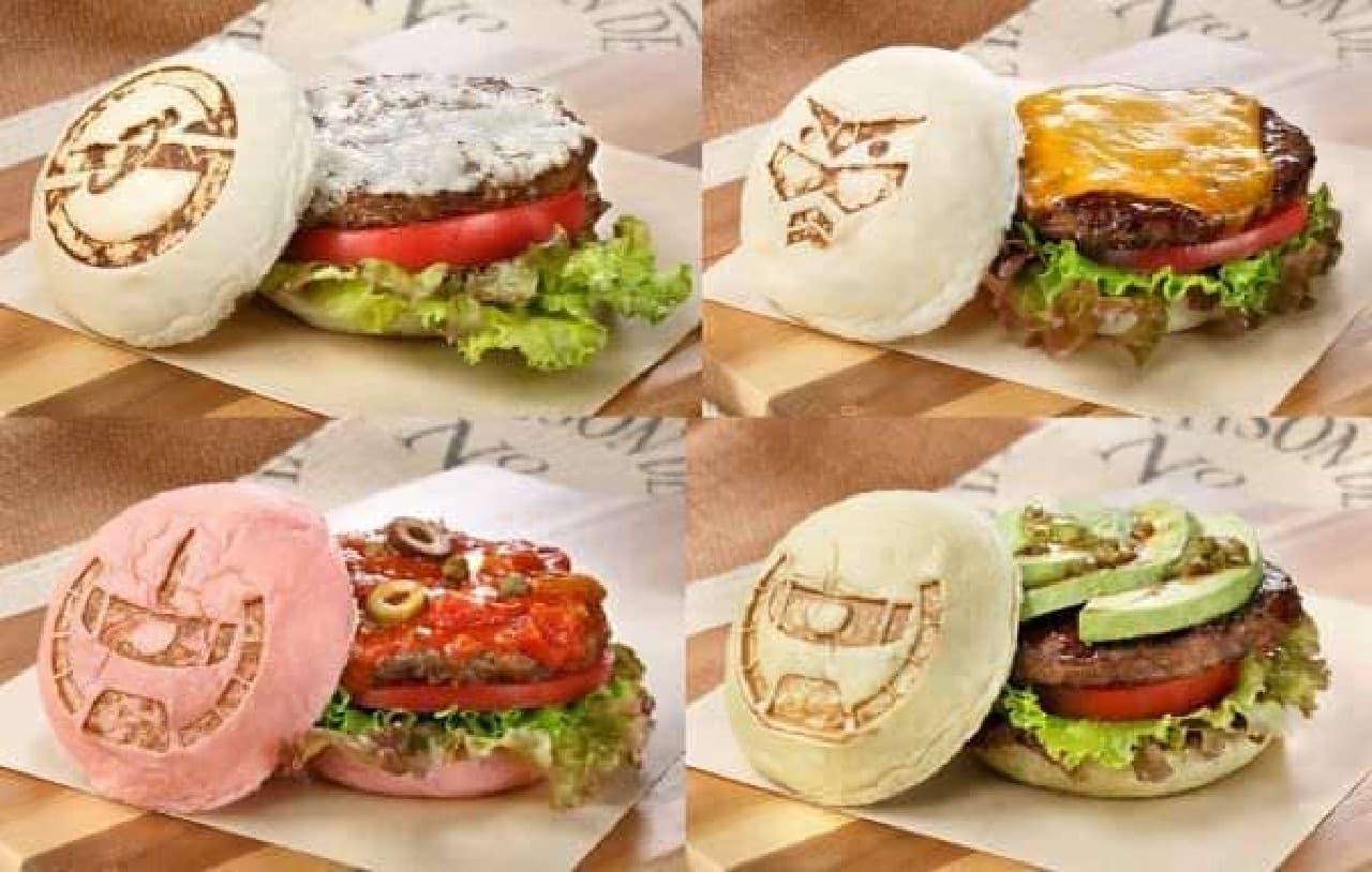 プレーンバーガー(左上)、チーズバーガー(右上)  トマトバーガー(左下)、アボカドバーガー(右下)