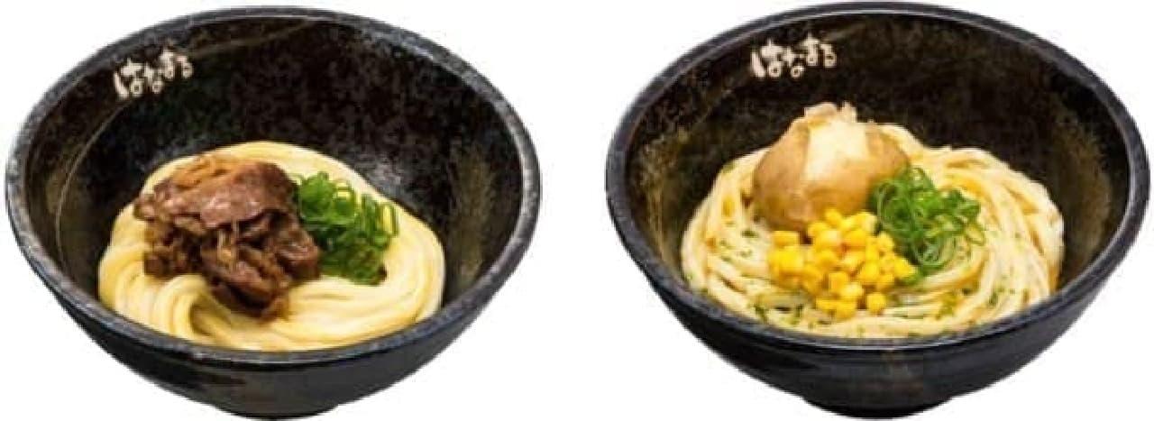 牛肉かま玉(左)と北海道まるごとポテトのジャガバター醤油かま玉(右)