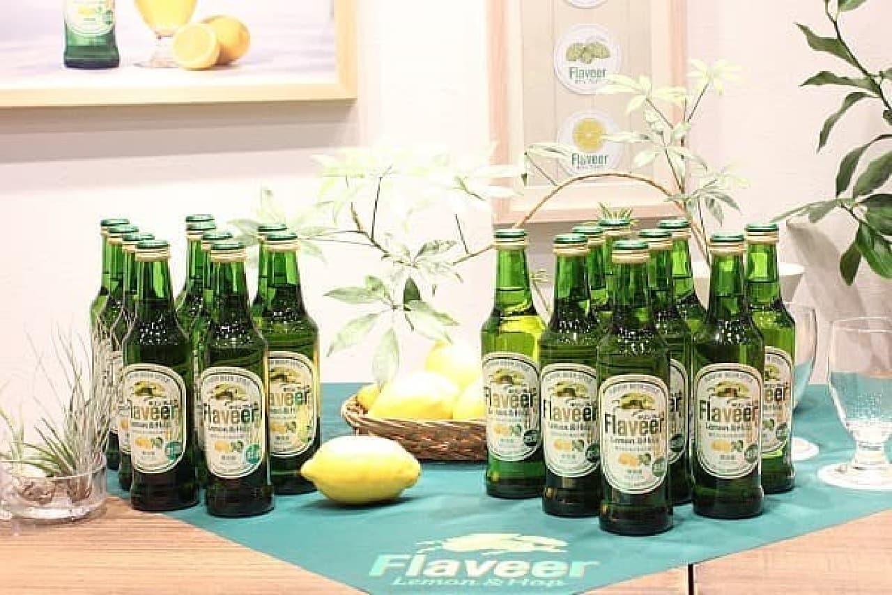 共同開発された「キリン フレビア レモン&ホップ」