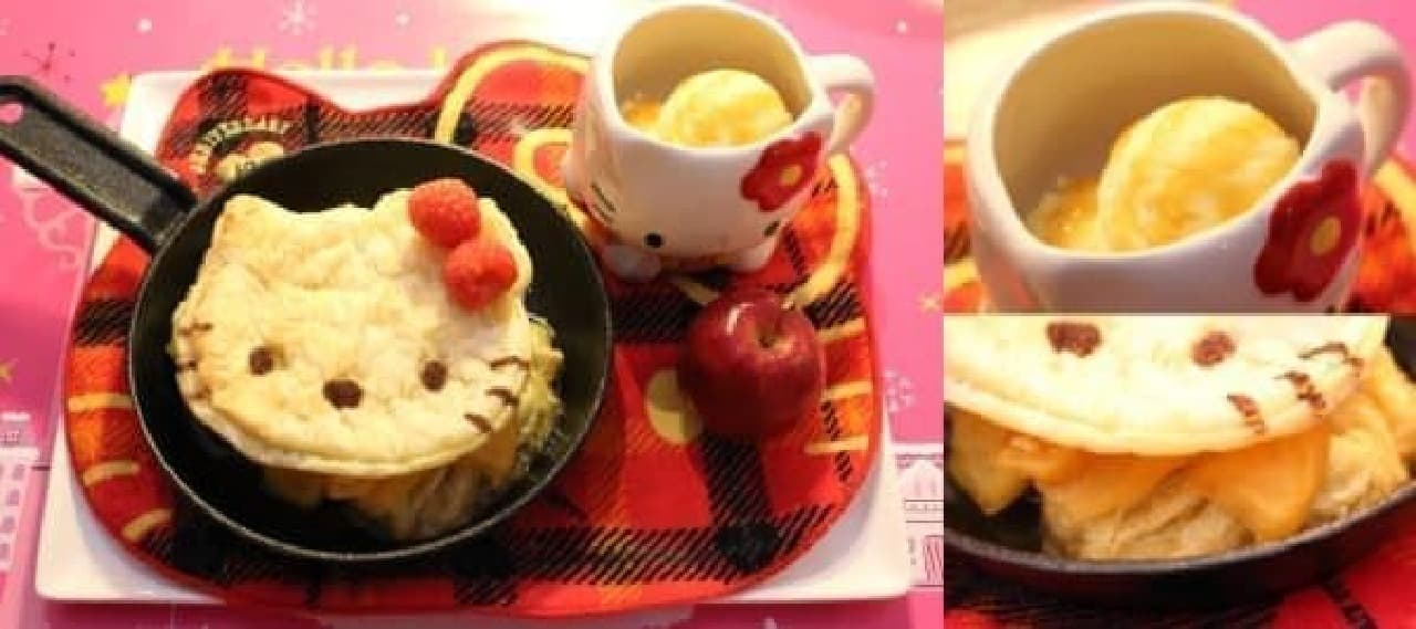 温かいうちに食べて!「ハローキティのアツアツ鉄板アップルパイ」