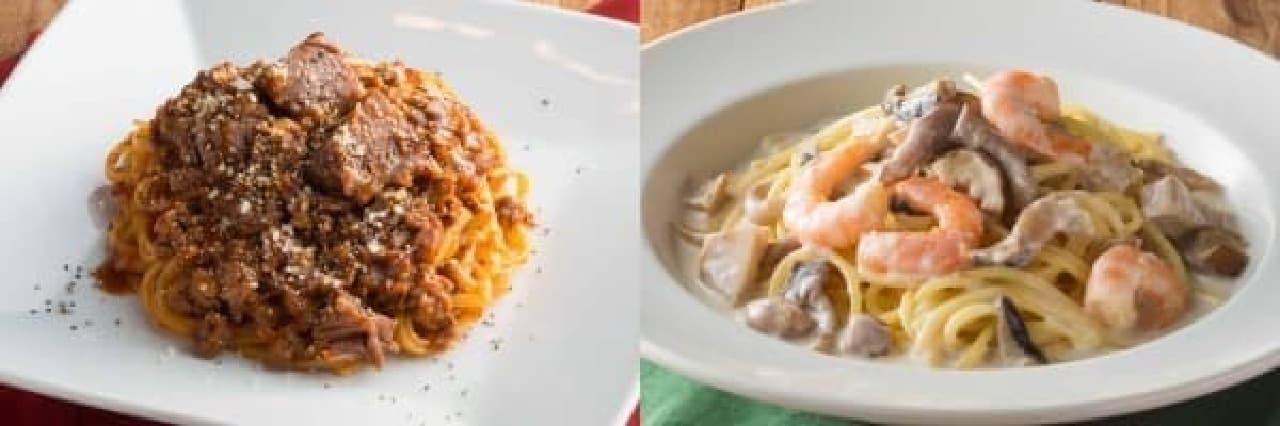 「牛ほほ肉のボロネーゼ」(左)と「海老ときのこのポルチーニクリームソース」(右)