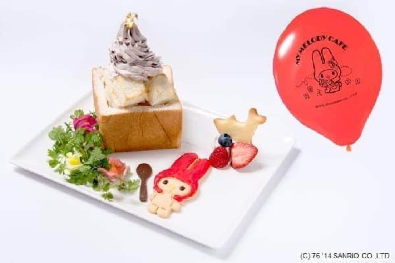 「マイメロカフェ」が名古屋パルコにも登場  (画像:マイメロディの小倉ハニーバタートースト)