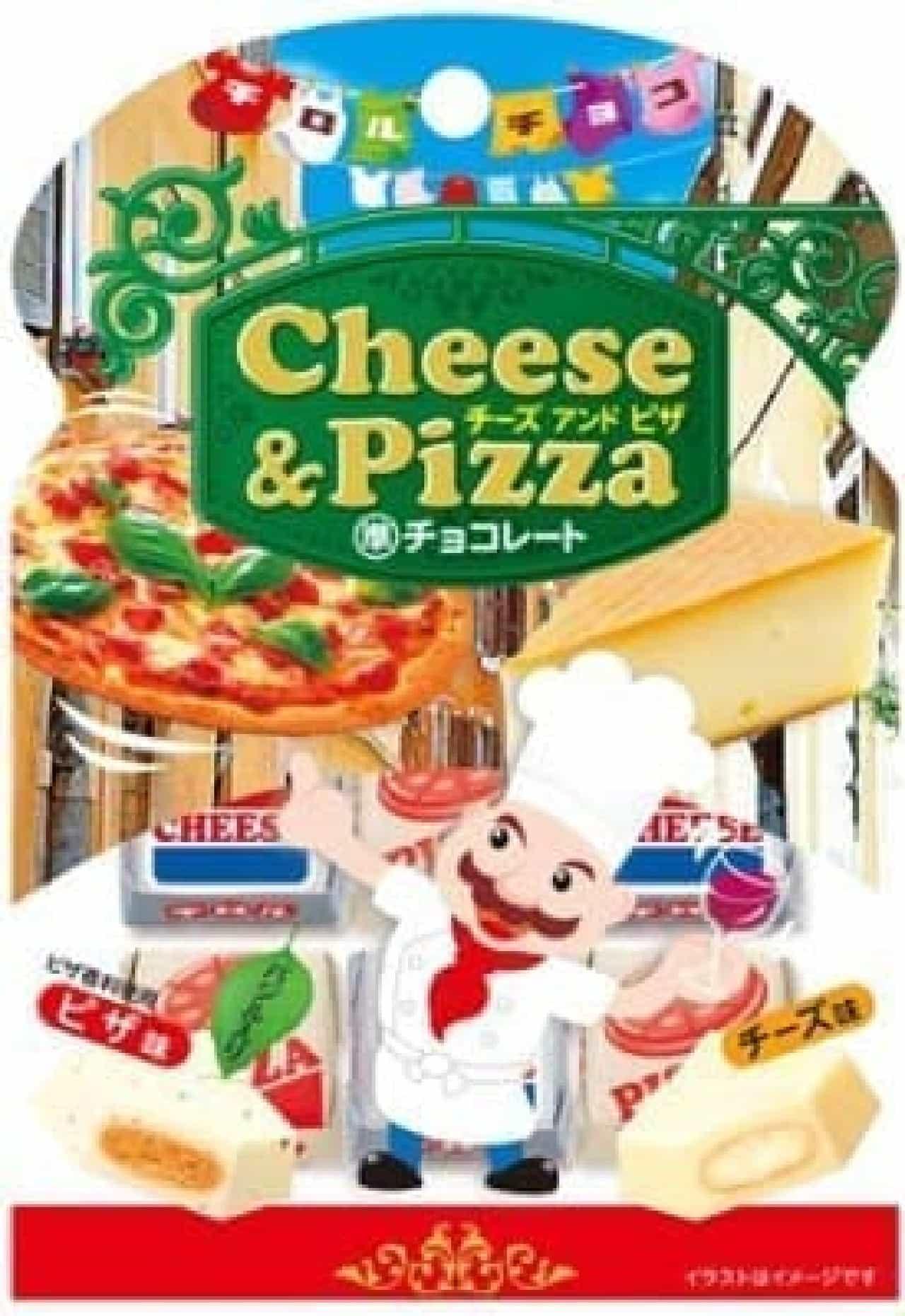 「チーズ」がいけるなら「ピザ」もアリ…?