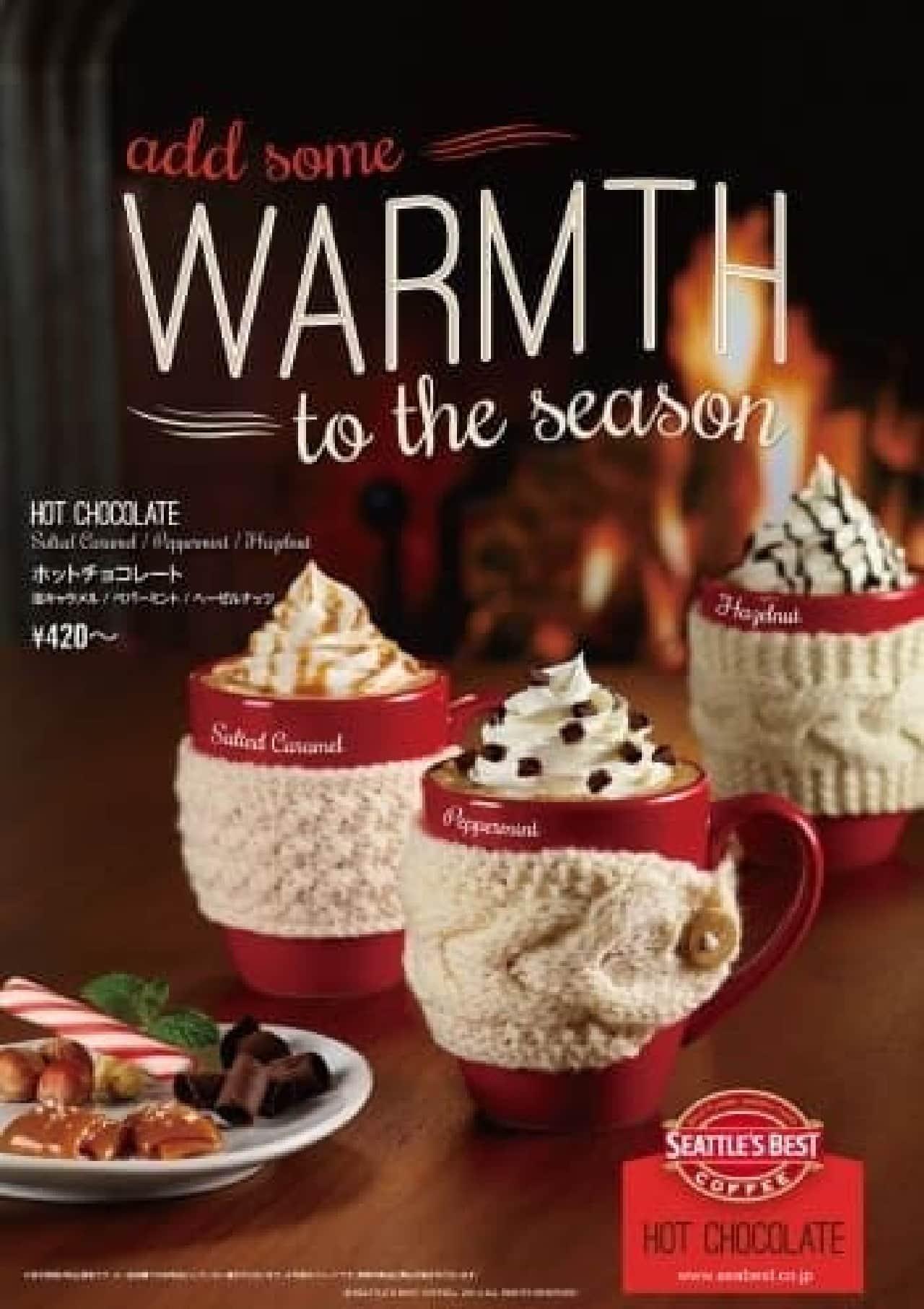 寒い冬は、ホットチョコレートでほっこり…
