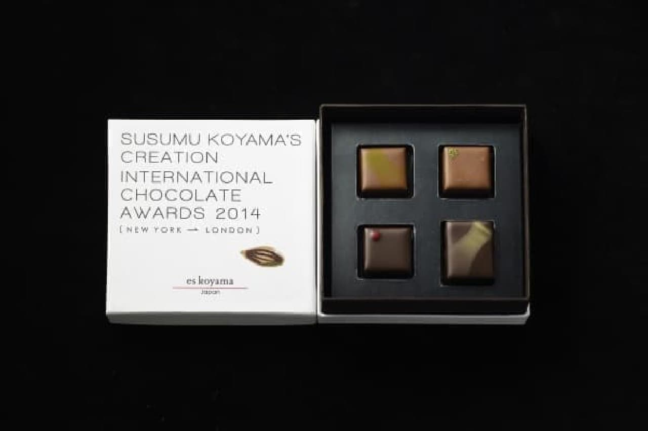 「SUSUMU KOYAMA'S CREATION INTERNATIONAL CHOCOLATE AWARDS 2014」/1,400円