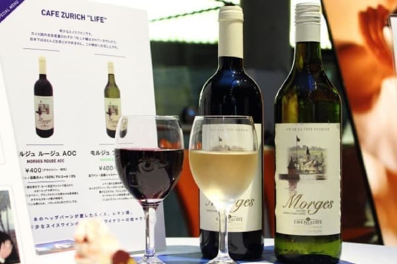 1階で飲めるワイン。ふくよかな味わい