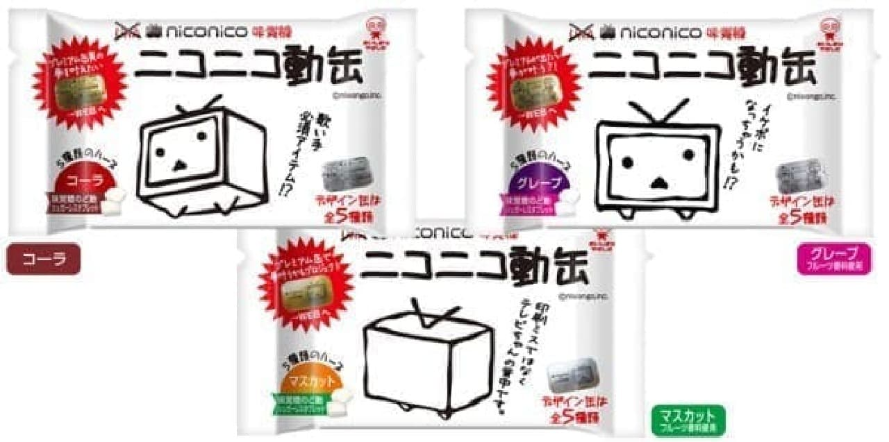UHA 味覚糖と niconico がコラボ  ニコ動ならぬ「ニコニコ動缶」