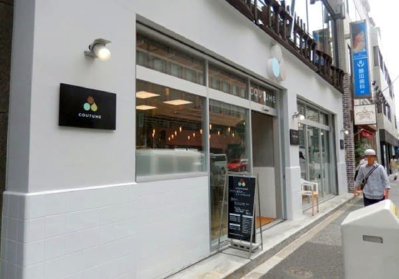 クチューム青山店