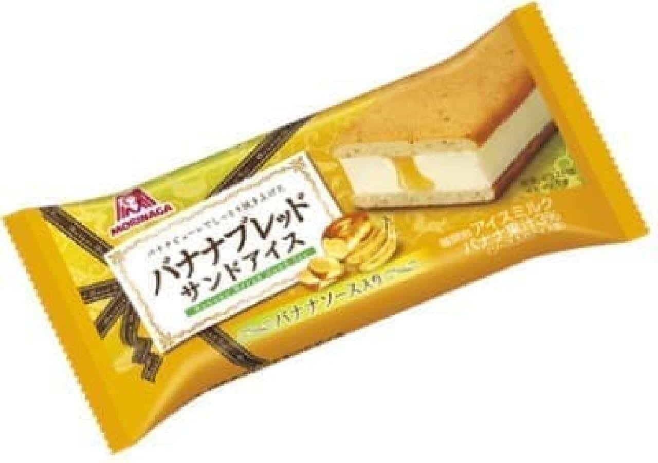 """""""バナナ感""""にこだわったサンドアイス"""