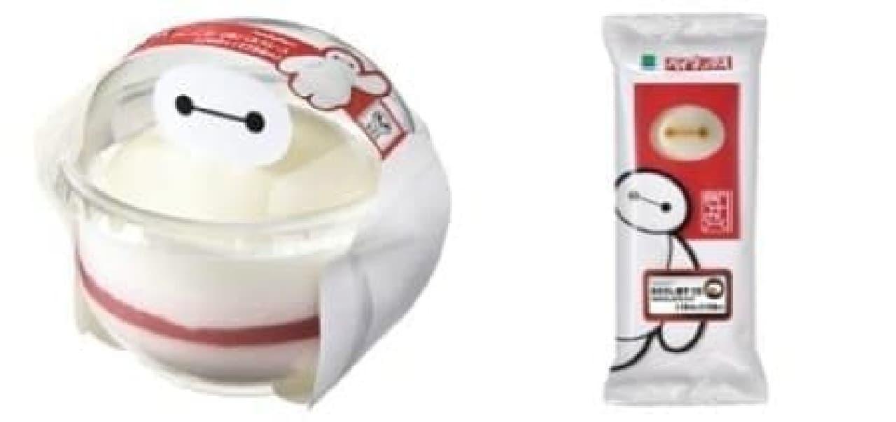 """""""ベイマックス""""をイメージした「ぷにぷに杏仁豆腐とミルクムース」(左)と  みたらし団子3玉(みたらしだれ入り)"""