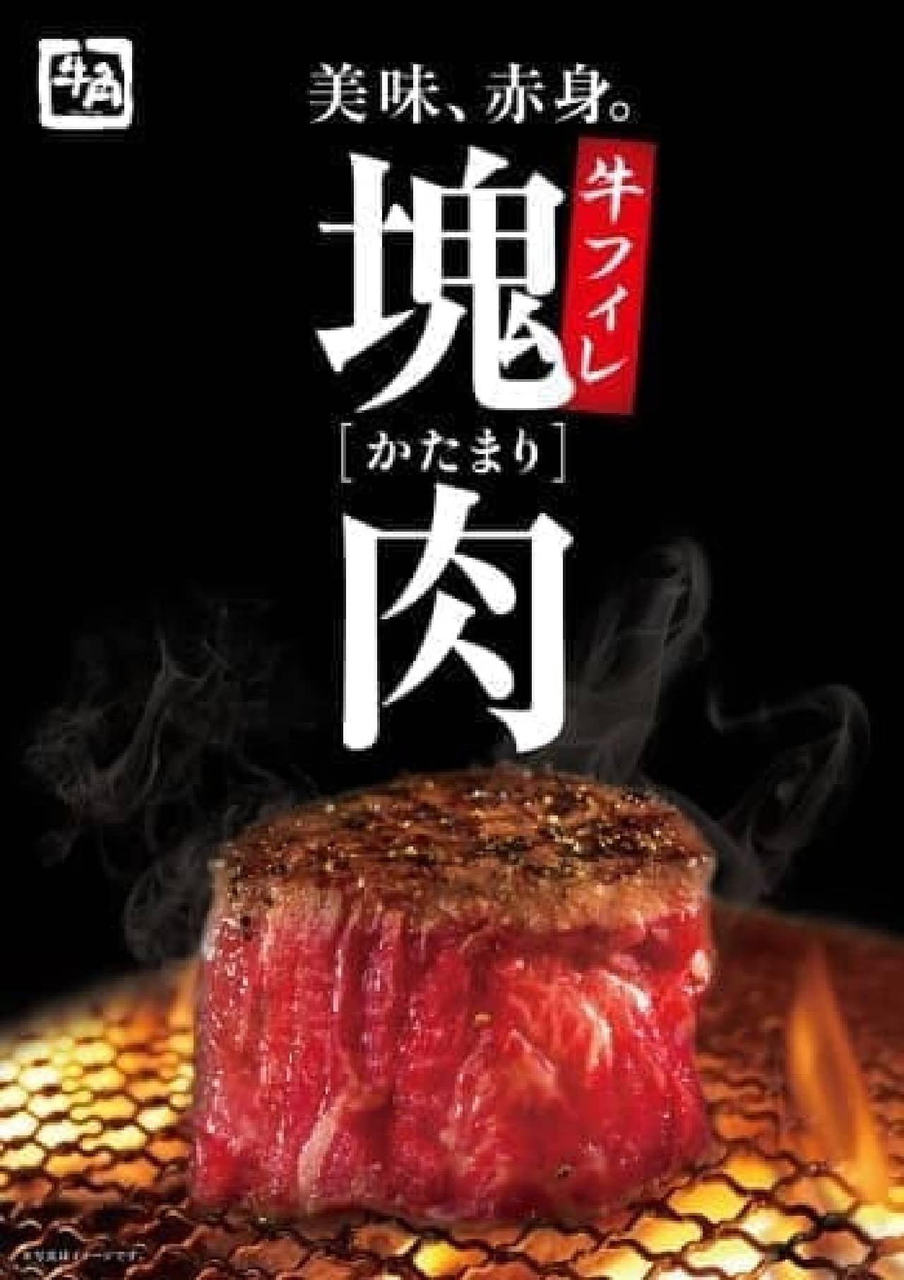 """赤身肉を""""1番美味しく""""食べて欲しいから…"""