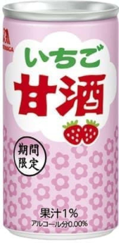 甘酒といちごが美味しい季節です