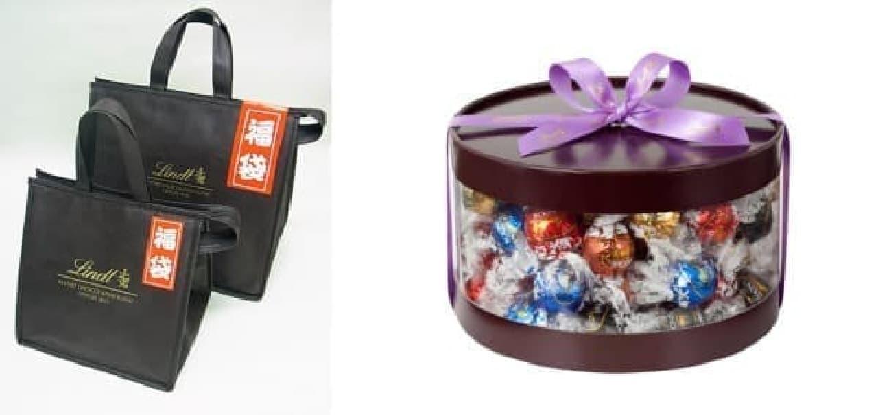 リンツチョコレート福袋(左)とニューイヤーパーティーボックス M サイズ