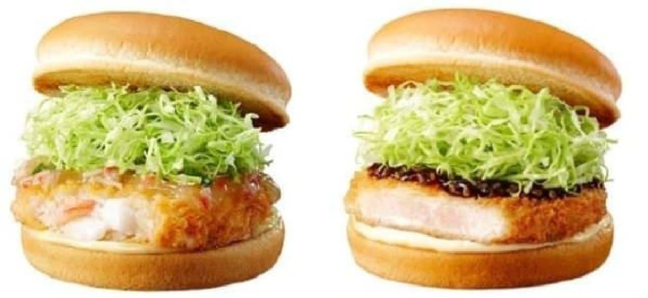 """""""勝負""""の季節は、縁起の良いハンバーガーでゲン担ぎ!"""