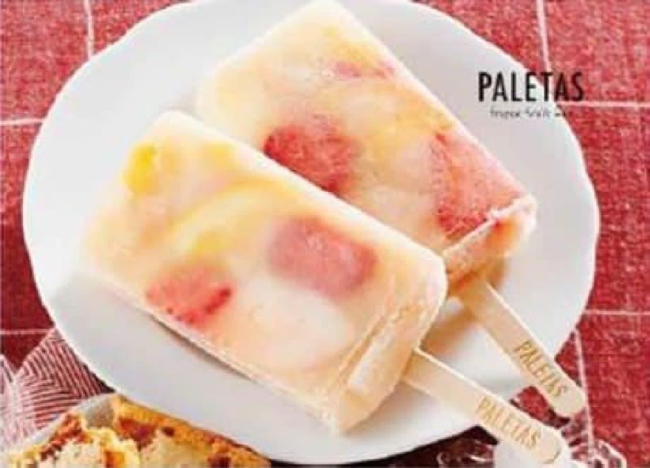 パレタスのアイスキャンディーがロマンスカーで買える!