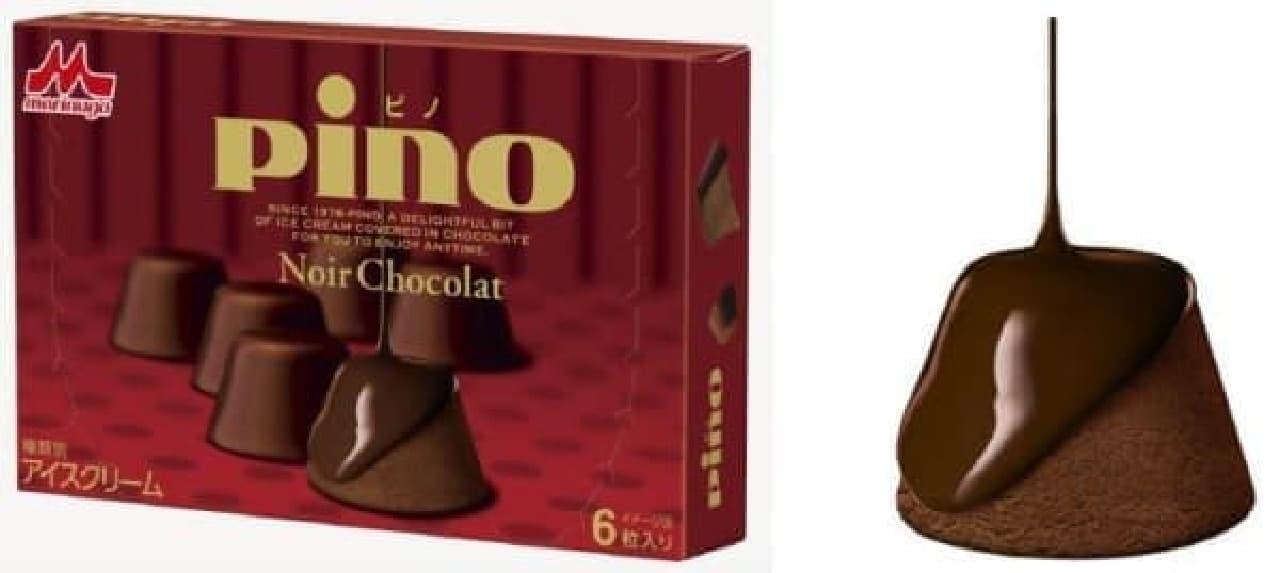 専門店の生チョコのような食感が楽しめる!?