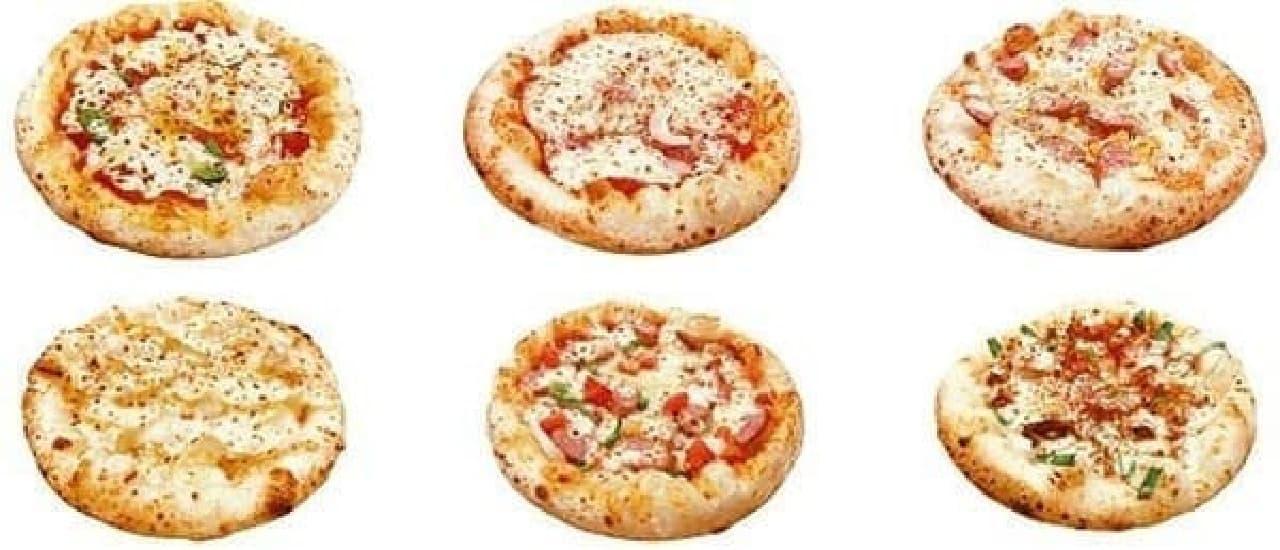 ひとり用焼きたてピザを、リーズナブルに!