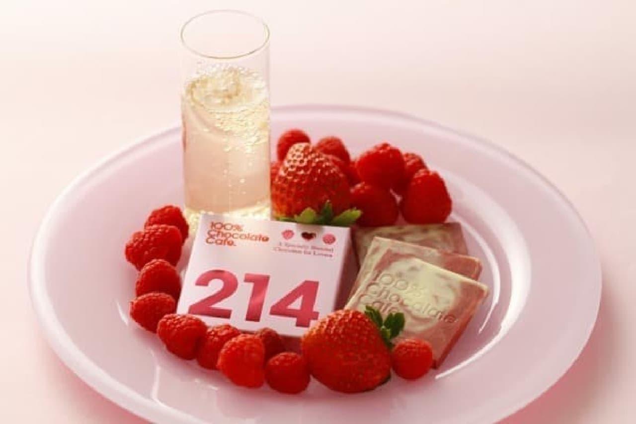「214スペシャル」などバレンタイン限定商品が登場