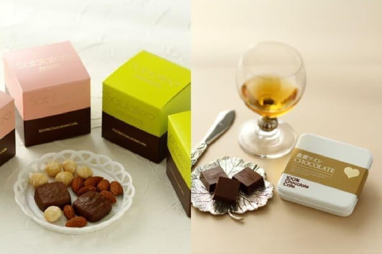 サブレート(左)、貴腐ワインチョコレート