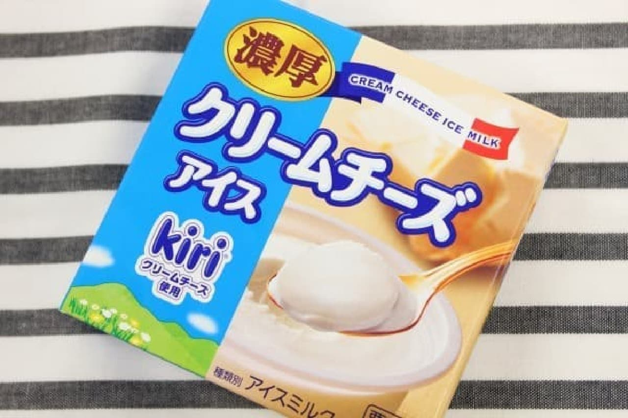 これ、絶対おいしいはず!kiri の「クリームチーズアイス」を食べてみた