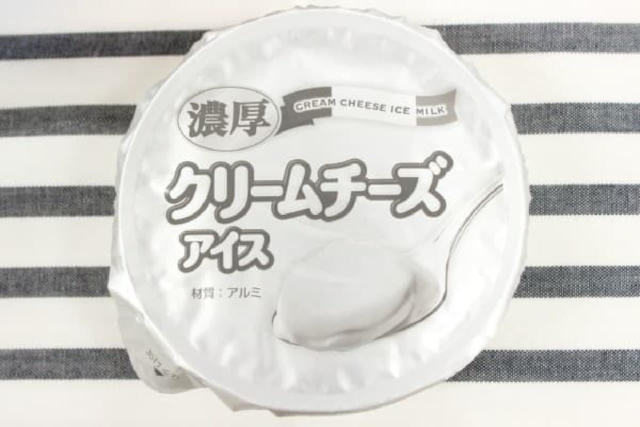 アルミのフタは、チーズらしさを出すため?