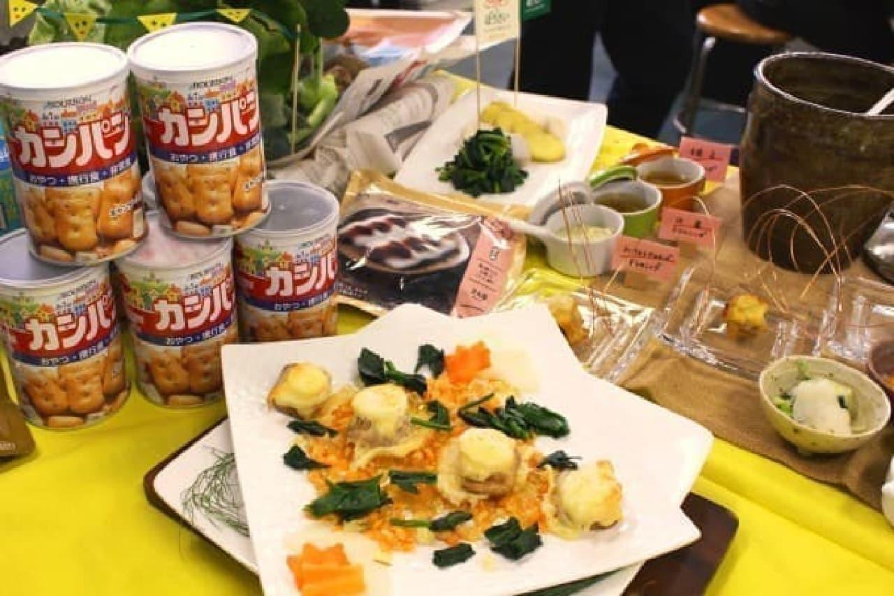 「非常食」をおいしく食べたい!
