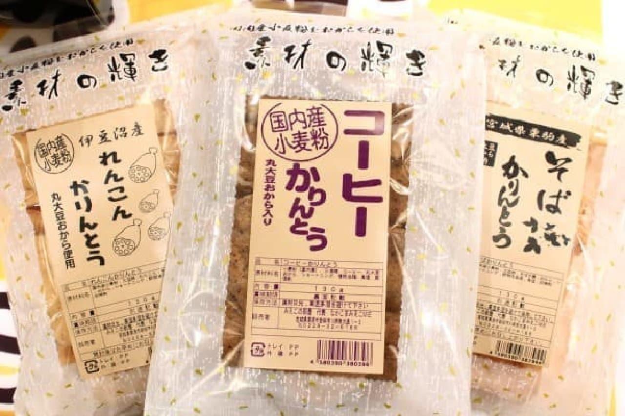 レンコンのほか、コーヒー味や、栗原産のそば粉を使ったものも  (トップの写真はパッケージ違いの商品)