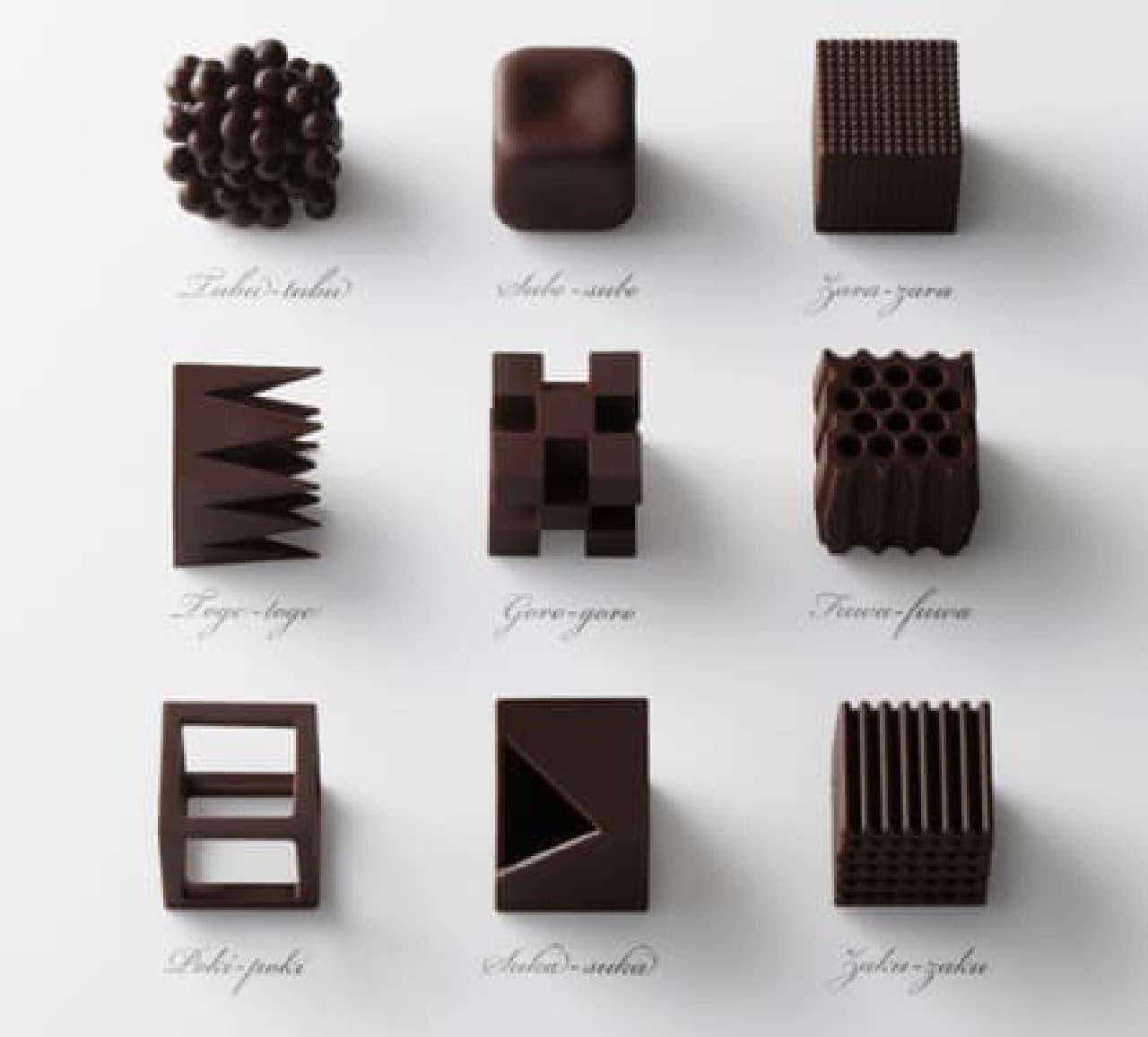 食感で味の変化を楽しむチョコレート