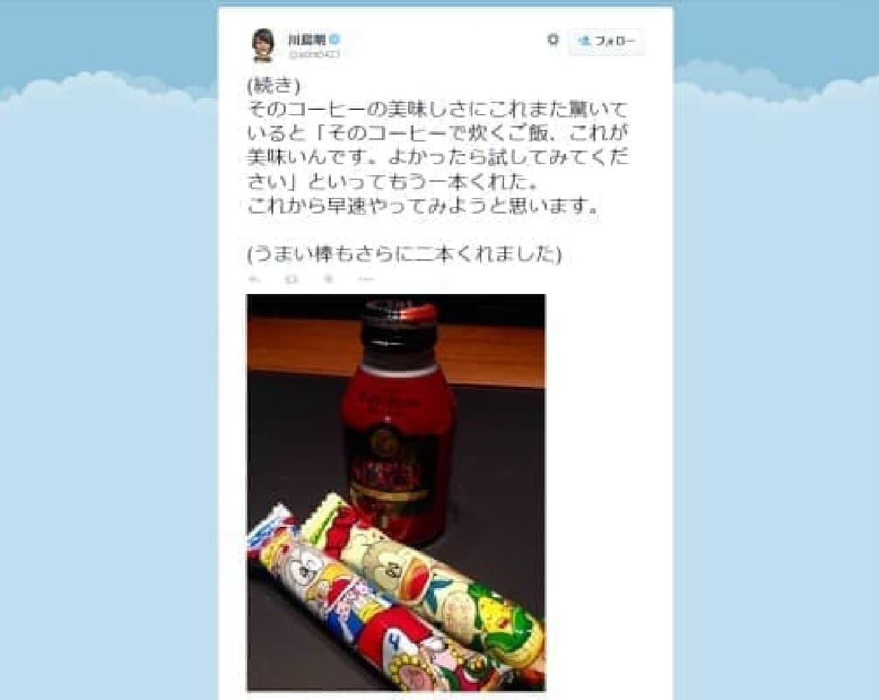 運転手さんにもらったという、缶コーヒーとうまい棒  ※画像は川島さんの Twitter 投稿画面