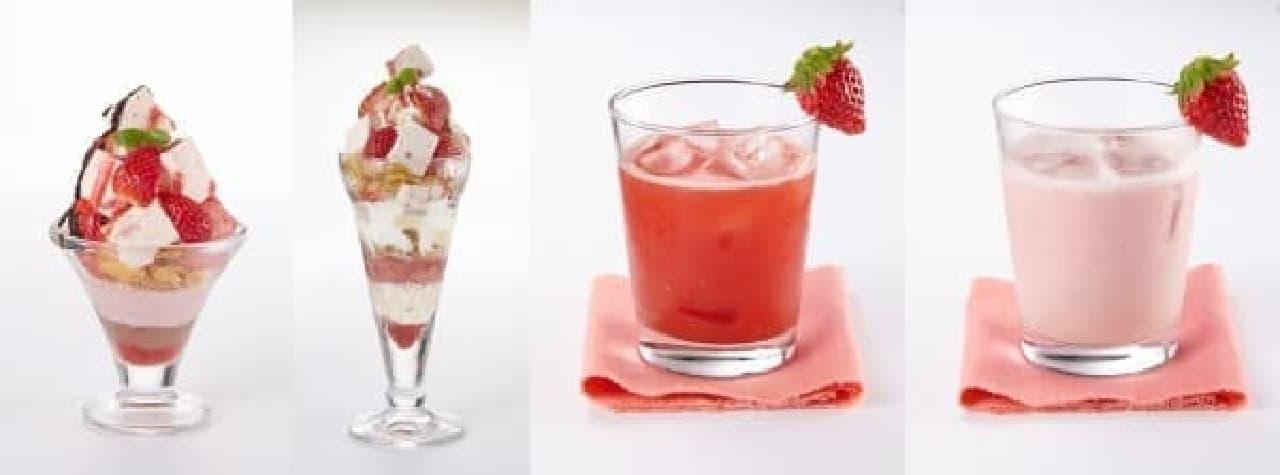 写真左から、苺とセミフレッドのチョコミニパルフェ、苺のサンデー、   しぼりたて 苺フレッシュ、しぼりたて フレッシュ苺ミルク