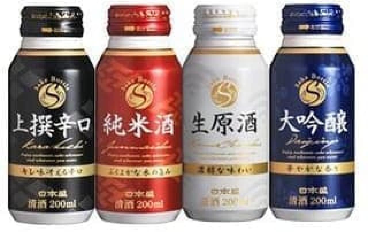 日本酒をもっと手軽に