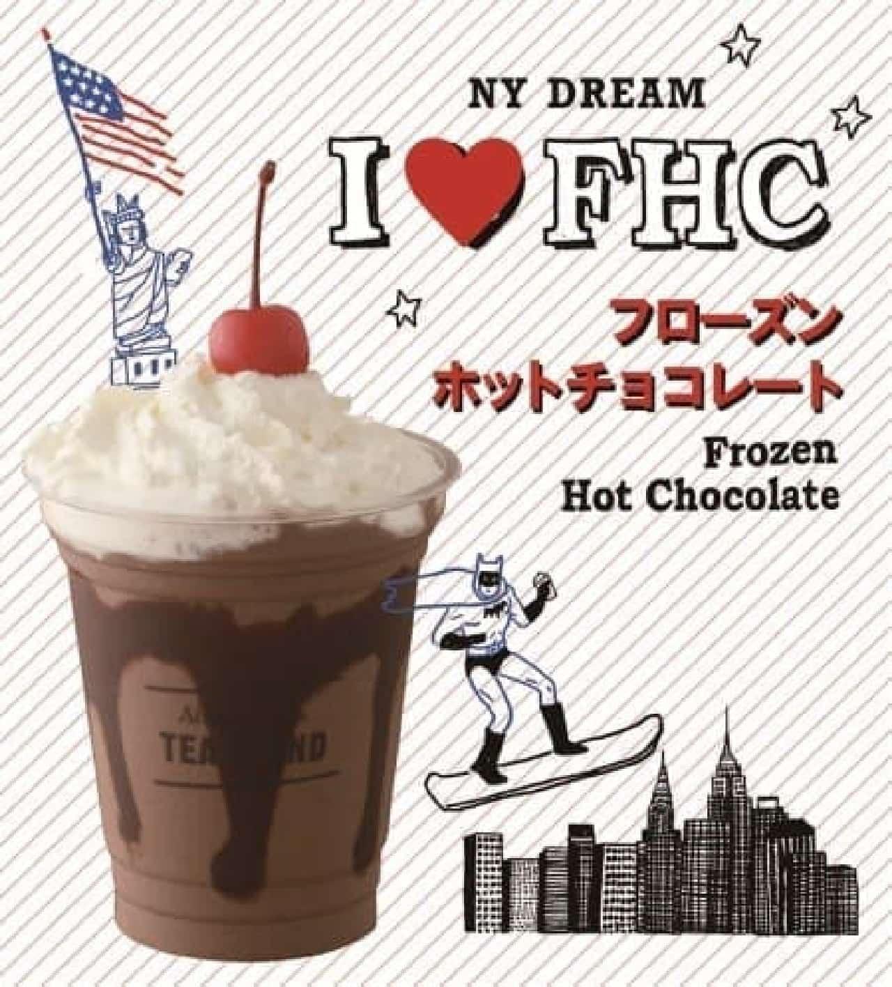 NY の定番!冷たいドリンク「フローズンホットチョコレート」
