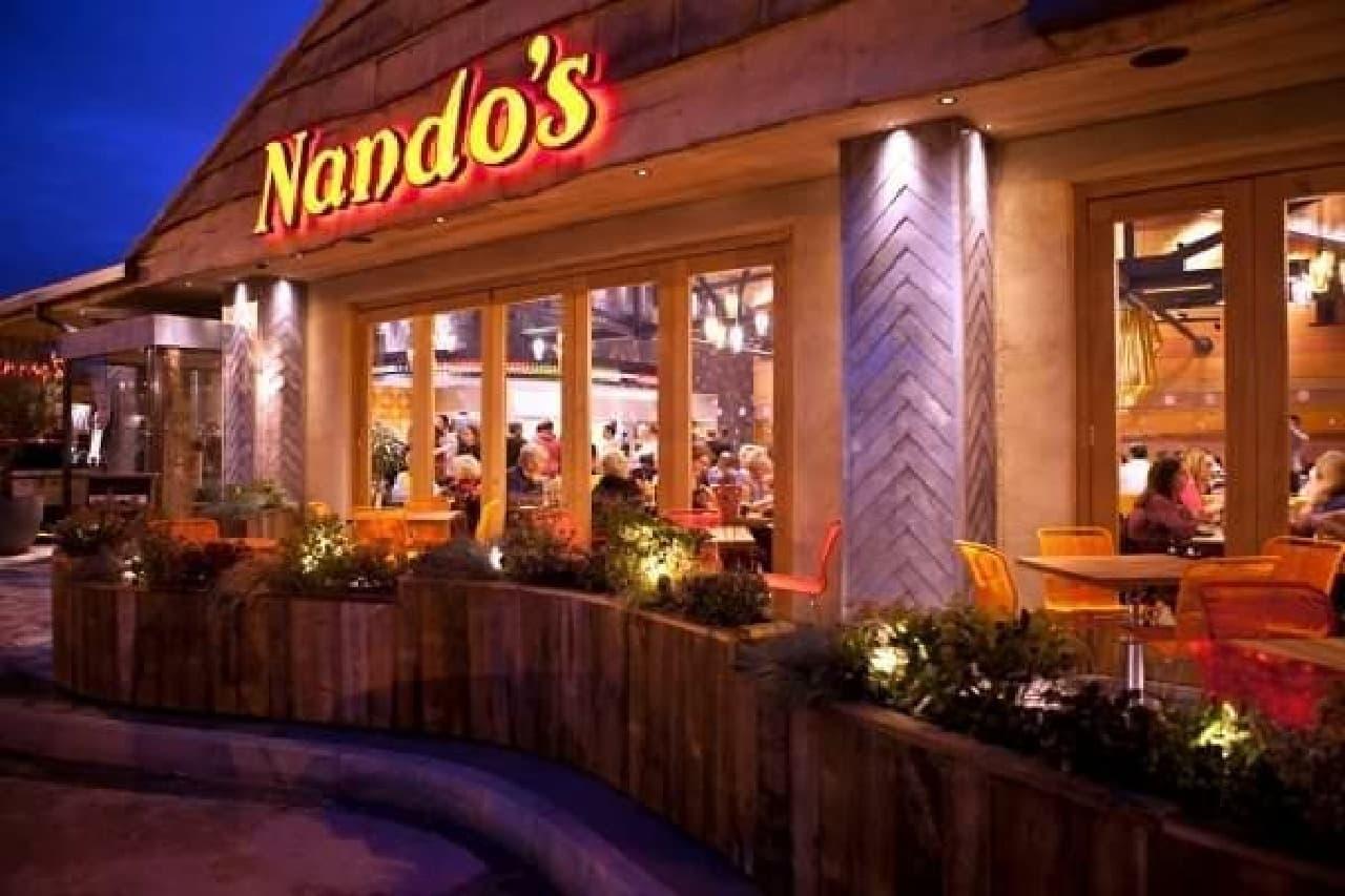 プチ事件が起きていた Nando's ロンドン店