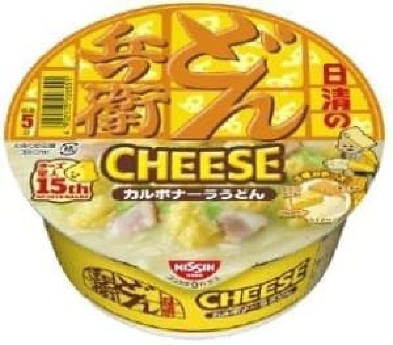 チーズが効いた、うどんのカルボナーラ