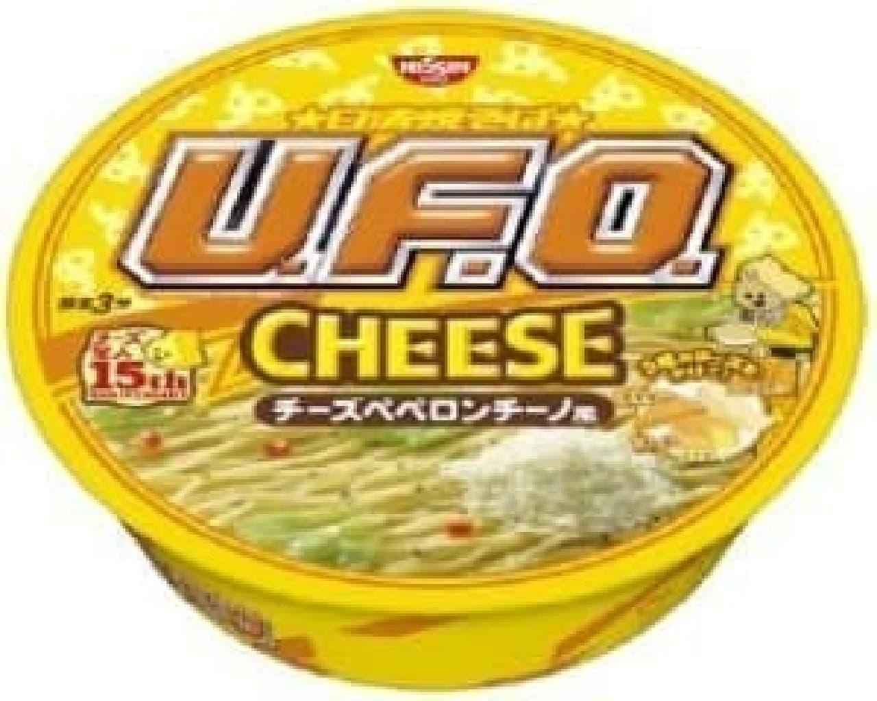 3種のチーズをふりかけて召しあがれ!