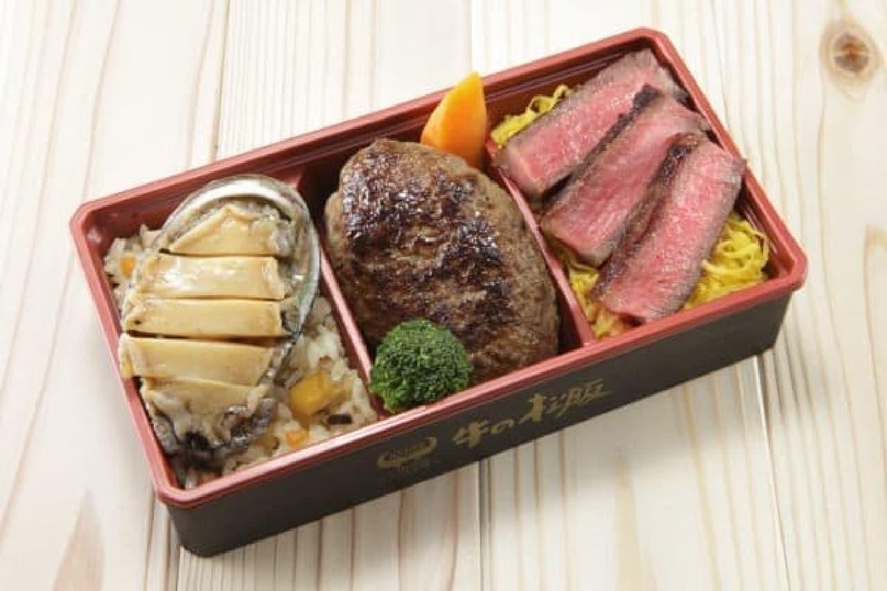 肉×アワビの豪華な弁当