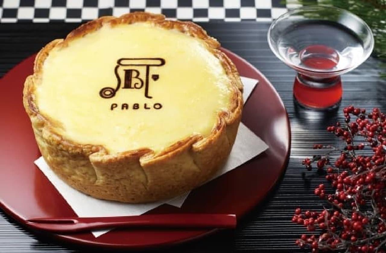「新春・お正月」をイメージしたチーズタルトが登場!