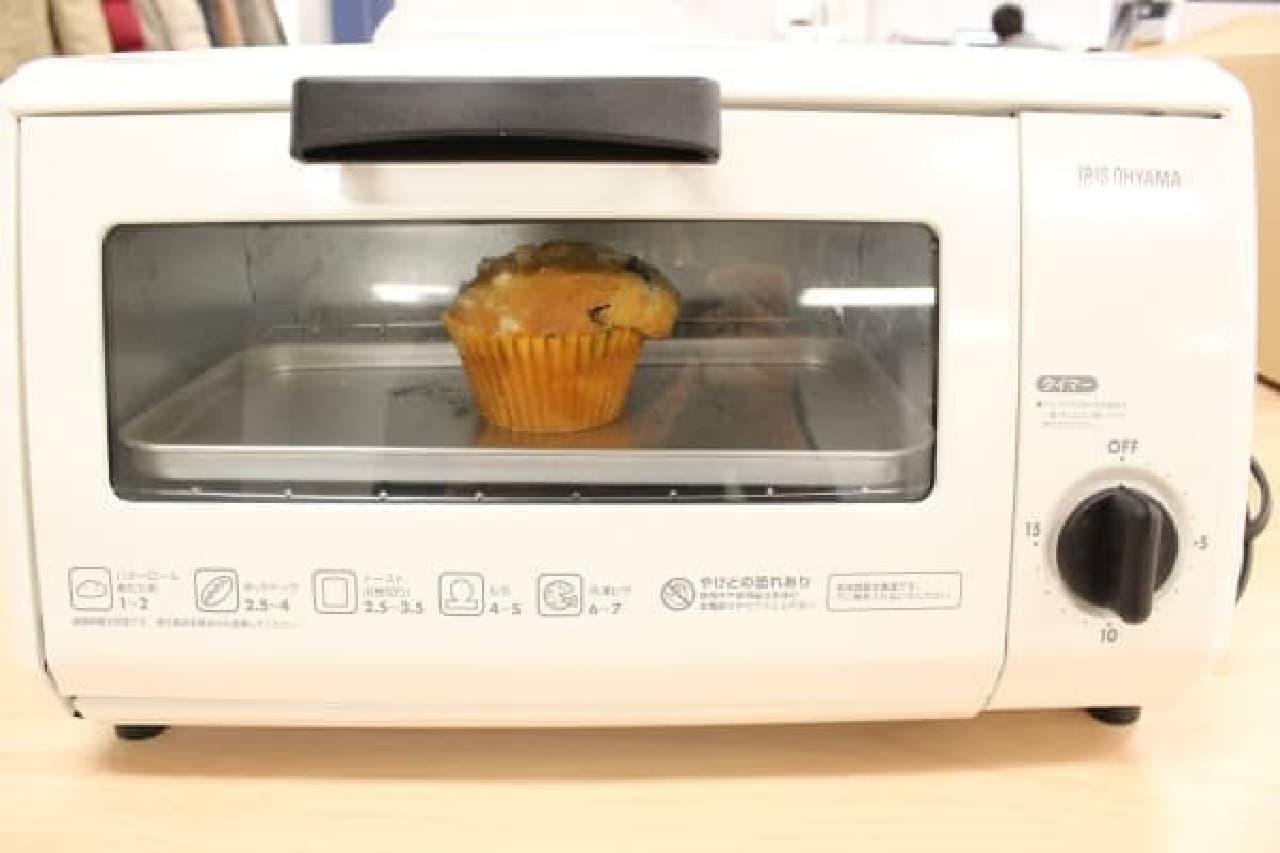 トースターで温めて…