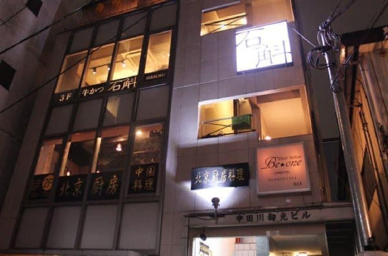 お店はビルの3階に