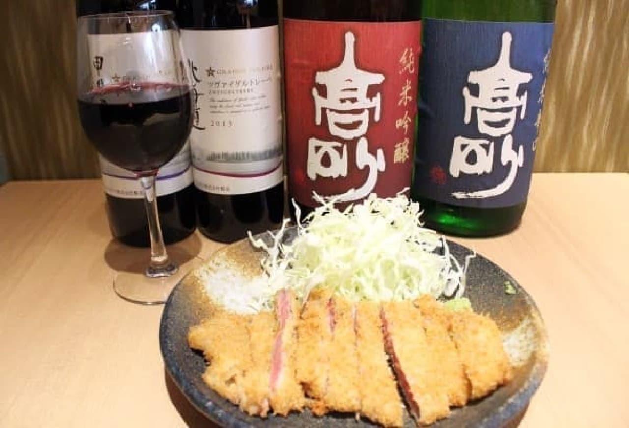 牛かつをさらに美味しく食べられるワイン&日本酒