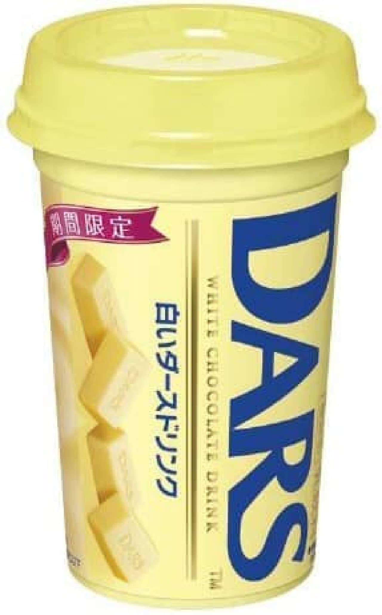 「白いダース」そのままの味わいの「白いダースドリンク」